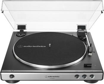 Проигрыватель виниловых дисков Audio-Technica AT-LP 60 XUSBGM ружейная сталь цена и фото