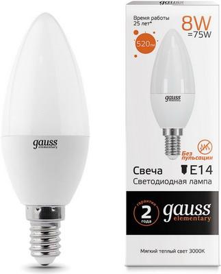 Лампа GAUSS LED Elementary Свеча 8W E14 520lm 3000K 33118 Упаковка 10шт лампа gauss led elementary свеча на ветру 8w e14 540lm 4100k 34128 упаковка 10шт