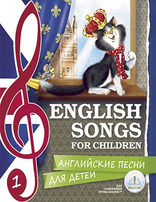 Картинка для Книга для говорящей ручки Знаток
