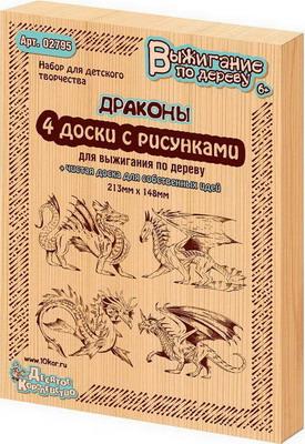 Доска для выжигания Десятое Королевство Драконы 02795ДК десятое королевство набор для выжигания лайка