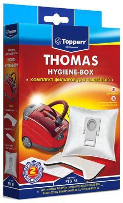 цена на Набор пылесборники + фильтры Topperr 1135 FTS 64