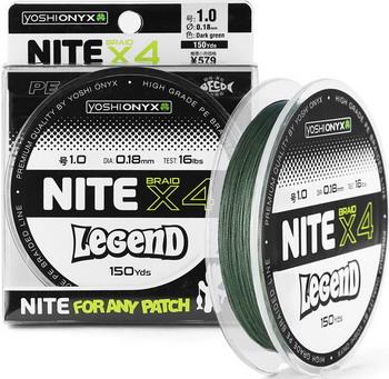 Леска Yoshi Onyx NITE Legend х4 Тёмно-зеленый PE 104444 леска плетеная power pro цвет зеленый 135 м 0 41 мм 40 кг