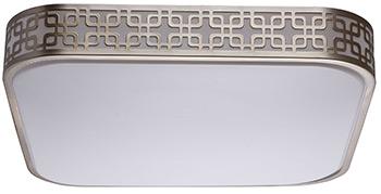 Люстра потолочная DeMarkt Ривз 674015201 80*0 5W LED 220 V