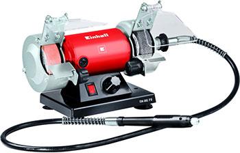 Точило электрическое Einhell TH-XG 75 Kit точило einhell th bg 150 150 мм