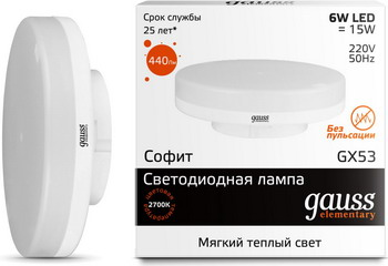 Лампа GAUSS LED Elementary GX53 6W 440lm 3000K 83816 Упаковка 10шт