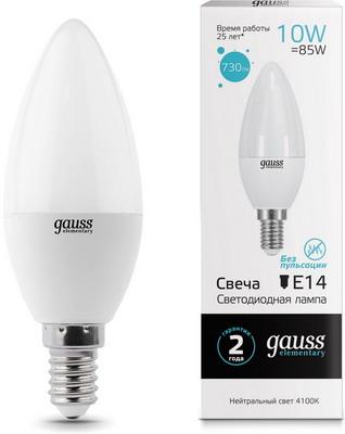 Лампа GAUSS LED Elementary Свеча 10W E14 730lm 4100K 33120 Упаковка 10шт лампа gauss led elementary свеча на ветру 8w e14 540lm 4100k 34128 упаковка 10шт