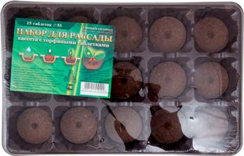 Минипарник Park 15 ячеек (1 вставка*15ячеек) с торфяными таблетками 183861