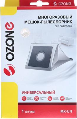 Пылесборник Ozone MX-UN аксессуар ozone micron mx 09 пылесборник для thomas twin