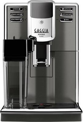Кофемашина автоматическая Gaggia Anima Classic цены