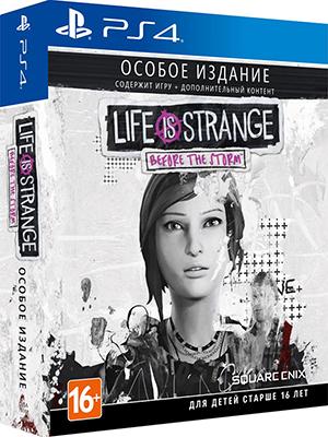 Игра для приставки Microsoft Xbox One Life is Strange: Before the Storm. Особое издание все цены