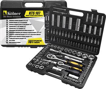 Набор инструментов разного назначения Kolner KTS107 (кейс) набор инструментов для вязания простые решения 57 предметов кейс для хранения
