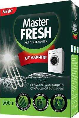Средство от накипи Master FRESH 500 г С0006260