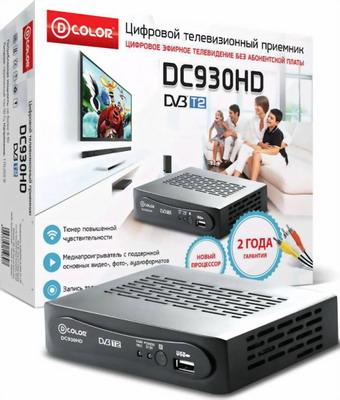 Цифровой телевизионный ресивер D-Color DC 930 HD цифровой телевизионный ресивер oriel 415 d