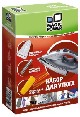 Набор для утюга Magic Power MP-1011 аксессуар карандаш для чистки утюга magic power mp 611
