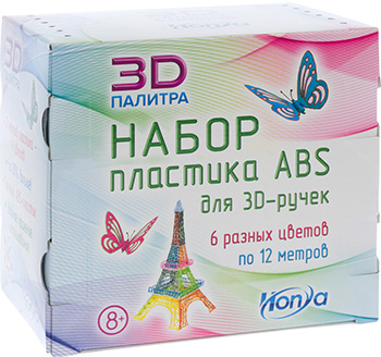цена Набор пластика для 3D ручек HONYA ''ABS'' 1CSC 20003185 онлайн в 2017 году