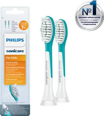 Набор насадок Philips HX6042/33 Sonicare For Kids для детей 2 шт