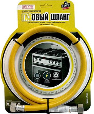 Шланг газовый диэлектрический HELFER Г-Г 1 метр HLR 0102