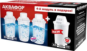 Сменный модуль для систем фильтрации воды Аквафор В5 и А5 (3 и 1 шт.) цена и фото