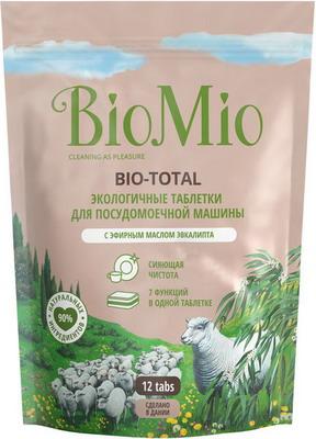 Гипоаллергенные эко таблетки BioMio