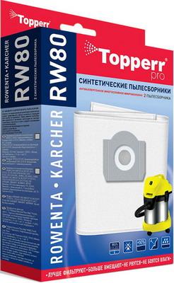 Набор пылесборников Topperr, RW 80, Китай  - купить со скидкой