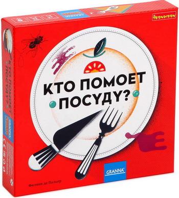 цена на Настольная игра Bondibon Кто помоет посуду? ВВ1265