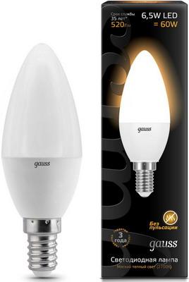 Лампа GAUSS LED Свеча E14 6.5W 520lm 3000К 103101107 Упаковка 10шт