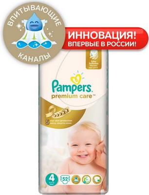 Подгузники Pampers Premium Care Maxi (8-14 кг) Экономичная Упаковка 52 шт цена