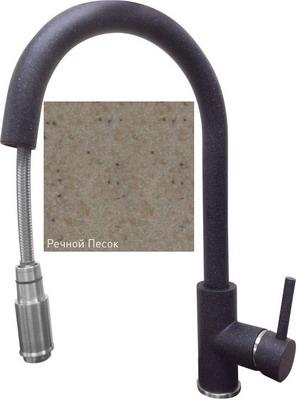 Кухонный смеситель Zigmund & Shtain 1700 речной песок кухонный смеситель zigmund amp shtain 1200 l речной песок