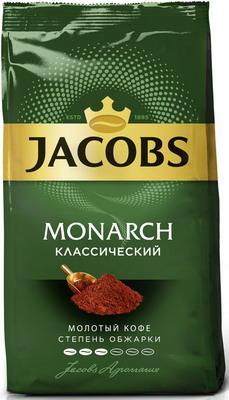 Кофе молотый Jacobs Классик 70 г цена