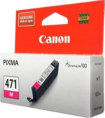 Картридж Canon CLI-471 M 0402 C 001 Пурпурный