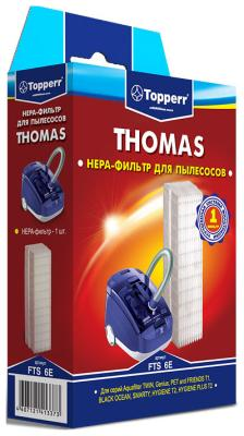 Фильтр Topperr 1133 FTS 6E psychology 6e sg