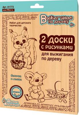 Доска для выжигания Десятое Королевство Белочка и Мышка 01773ДК цена и фото