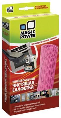 Салфетка микрофибровая универсальная Magic Power MP-507 цена и фото