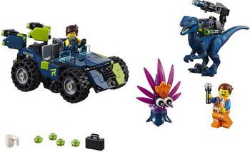 Конструктор Lego Рэкстремальный внедорожник Рэкса! 70826 LEGO Movie 2