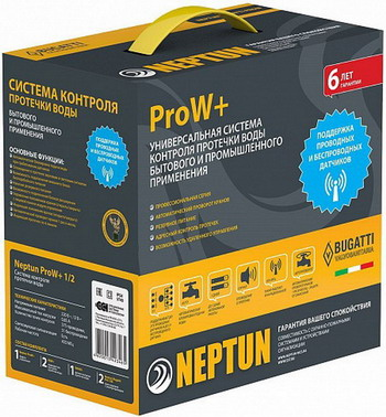 Система защиты от протечки воды Neptun Bugatti ProW+ 3/4