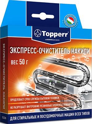 Средство от накипи Topperr 3226 недорого