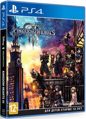 цена на Игра для приставки Sony PS4 Kingdom Hearts III Стандартное издание