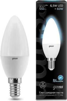 Лампа GAUSS LED Свеча E14 6.5W 550lm 4100К 103101207 Упаковка 10шт