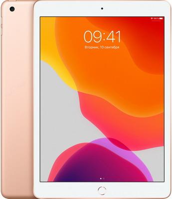 Планшет Apple iPad (2019) 10 2'' Wi-Fi 32 ГБ золотой (MW762RU/A)
