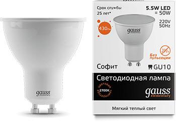 Лампа GAUSS LED Elementary MR16 GU10 5.5W 430lm 2700К 13616  упаковка 10шт