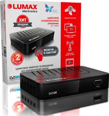 Фото - Цифровой телевизионный ресивер Lumax DV 1103 HD цифровой телевизионный ресивер lumax dv 1103 hd
