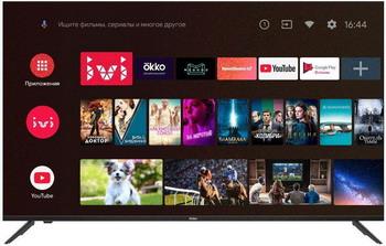 Фото - 4K (UHD) телевизор Haier 55 Smart TV BX телевизор eliteboard smart tv pro tb 98us1