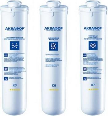 Сменный модуль для систем фильтрации воды Аквафор К3-КН-К7 сменный модуль для систем фильтрации воды аквафор к7 к1 07