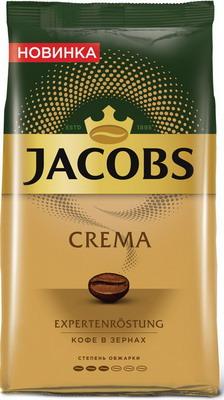 цена Кофе зерновой Jacobs Crema 1000г онлайн в 2017 году