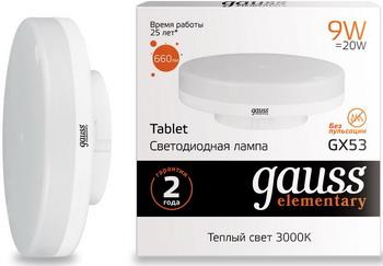 Лампа GAUSS LED Elementary GX53 9W 660lm 3000K 83819 Упаковка 10шт лампочка gauss elementary gu10 mr16 9w 660lm 4100k 13629