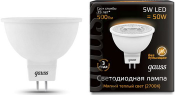 Лампа GAUSS LED MR16 GU5.3 5W 500lm 3000K 101505105 Упаковка 10шт