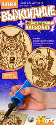 все цены на Набор для выжигания Lori № 4 Волк Панда Эпв-005пц онлайн