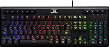 Проводная игровая клавиатура Redragon Skanda Pro RU RGB 26 anti-ghost keys недорого