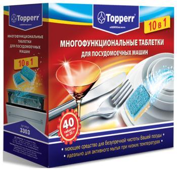 Таблетки для посудомоечных машин Topperr 40 шт. 3303 таблетки для посудомоечных машин topperr 3310