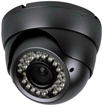 Камера Ginzzu HS-V 701 HB